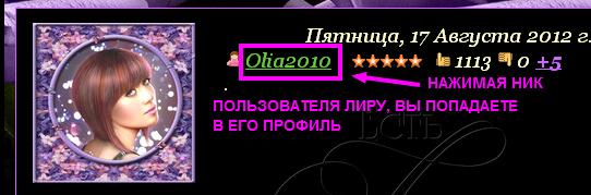3807717_8_1 (542x179, 94Kb)