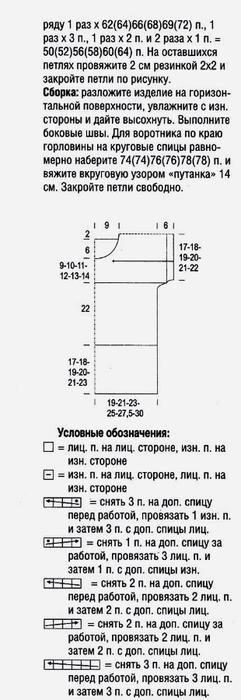 13 (241x700, 104Kb)