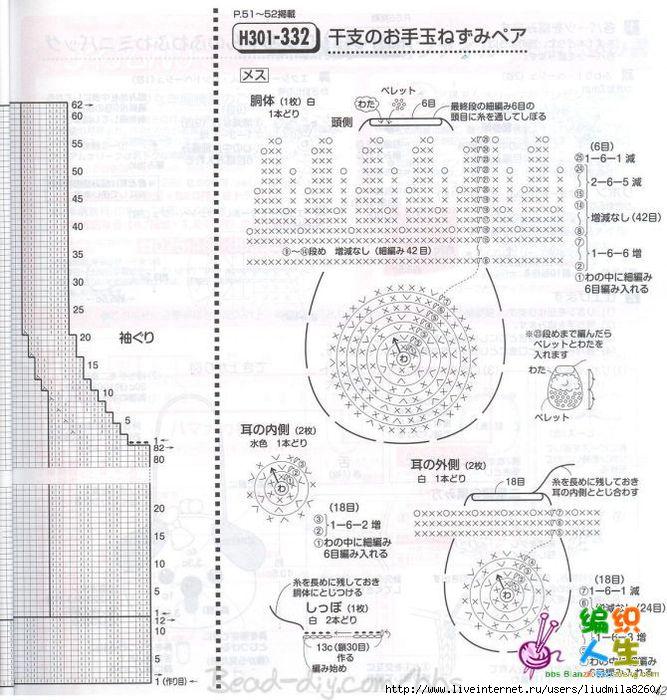 13246095Bb0-10I32 (667x700, 272Kb)