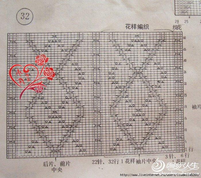 100P45I9-5 (700x621, 330Kb)