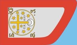 флаг хмельницкого (255x150, 9Kb)