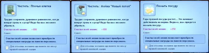 Screenshot-9_3_041 (700x178, 54Kb)