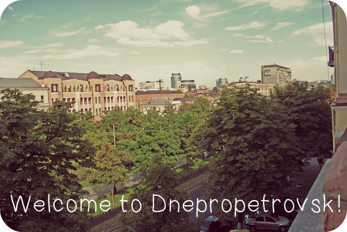 3207625_Dnepropetrovsk (700x468, 481Kb)