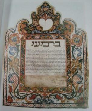 Еврейская-вырезка-3-305x368 (305x368, 39Kb)