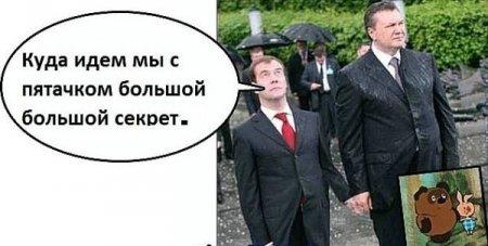 1319106663_politics_13 (450x227, 27Kb)
