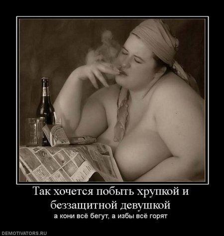 http://img1.liveinternet.ru/images/attach/c/6/90/827/90827613_big.jpg