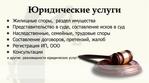 Превью адвокат 11 (700x388, 153Kb)