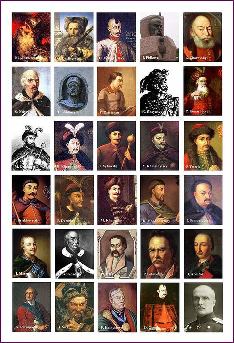 600px-Ukrainian_cossack_leaders (478x700, 99Kb)