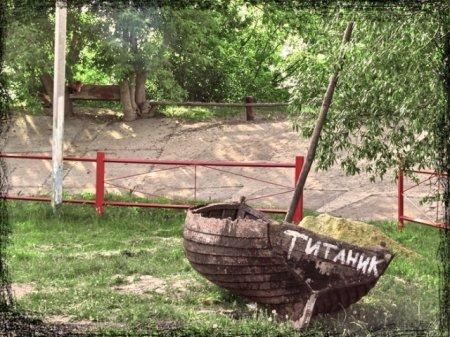 1305966235_prikol10 (450x337, 59Kb)