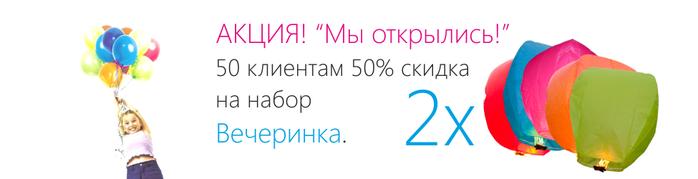 http://lefonariki.ru/
