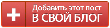 5008733_dobavitsebeg (222x58, 14Kb)