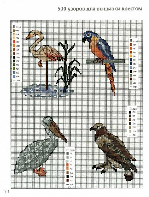 зоопарк (9) (480x634, 134Kb)