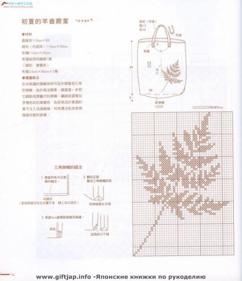 Метки: Сумка вышивка листья