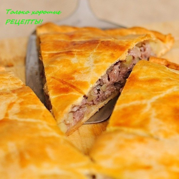 Мясной пирог (604x604, 67Kb)