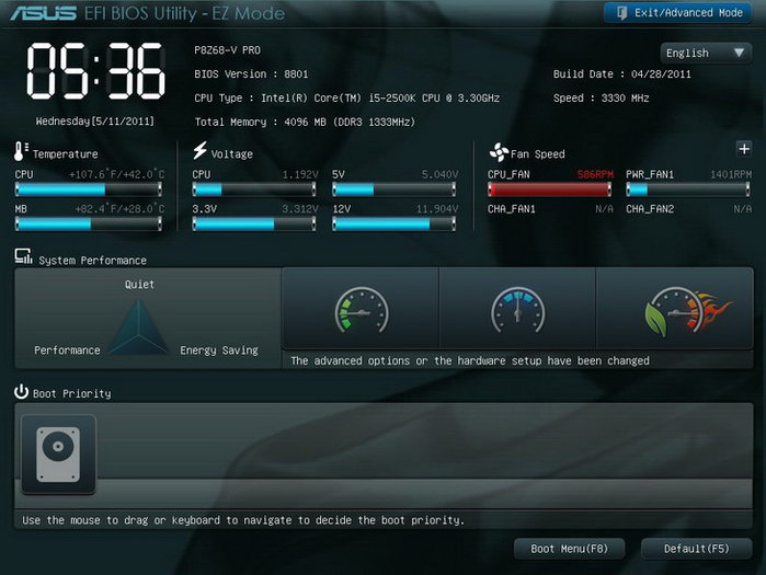 UEFI_mode (700x525, 62Kb)