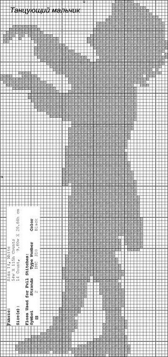 монохром1 (55) (329x700, 121Kb)