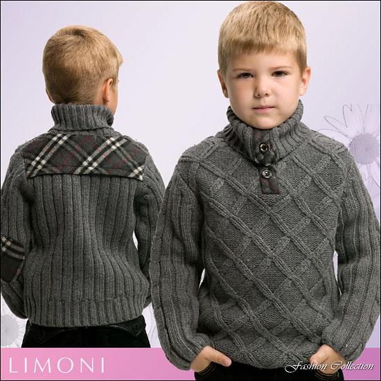 Пуловер Для Мальчика 1 Год