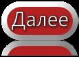 88157128_cooltext692364374 (115x83, 10Kb)