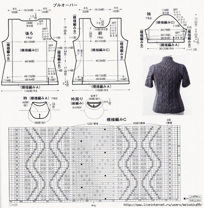 KD_140_14 (685x700, 388Kb)