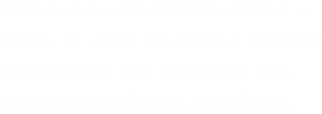 3705362_avg (469x166, 15Kb)