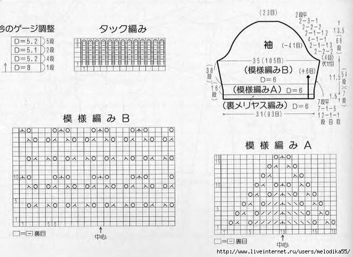 тис2 (700x508, 209Kb)