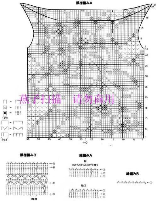 z63b (499x640, 136Kb)