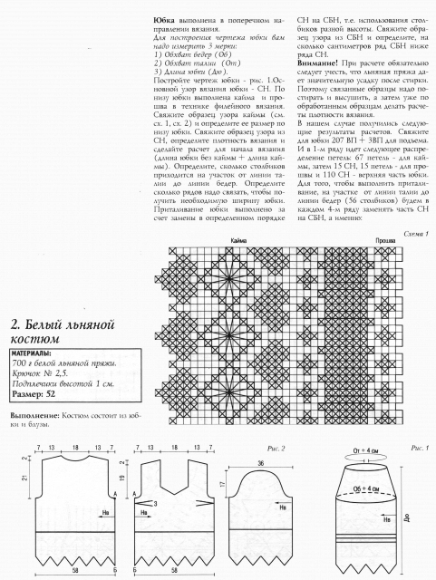 z65 (481x640, 242Kb)