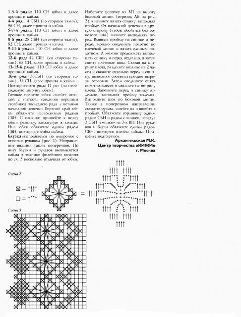 z66 (486x640, 212Kb)