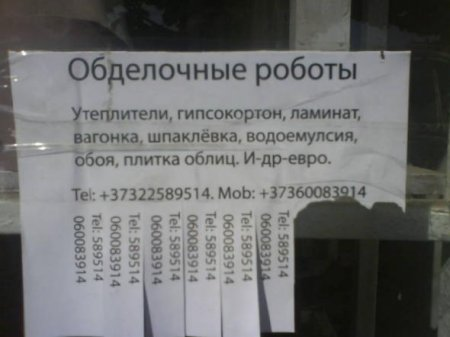 1284540353_b7b926ca954dabba655081facb5_prev (450x337, 23Kb)