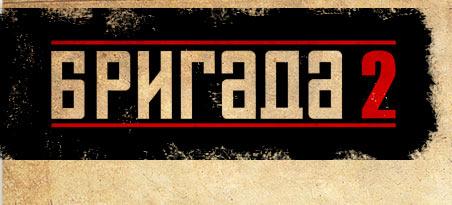 logo (452x205, 25Kb)
