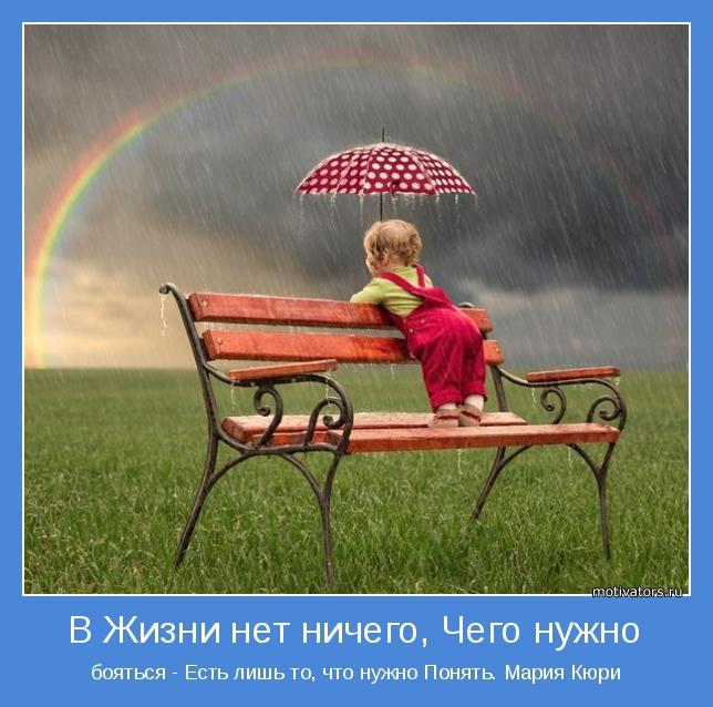 3841237_motivator38241 (644x638, 61Kb)