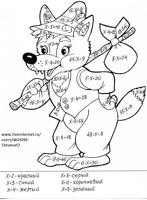 Математика 3 класс петерсон решебник ответы часть 1