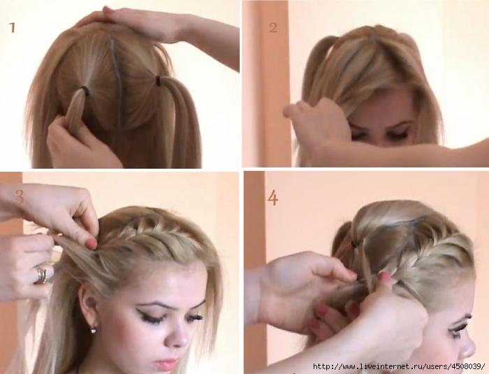 Причёски на RealPix: с челкой свадебные причёски скачать