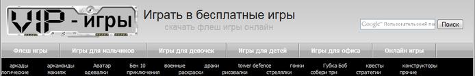 Безымянныйка4 (700x111, 48Kb)
