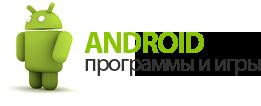 logo (261x106, 12Kb)