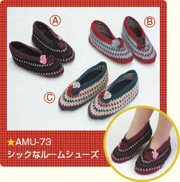 amu-73 (259x262, 43Kb)