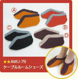 amu-78 (259x262, 41Kb)