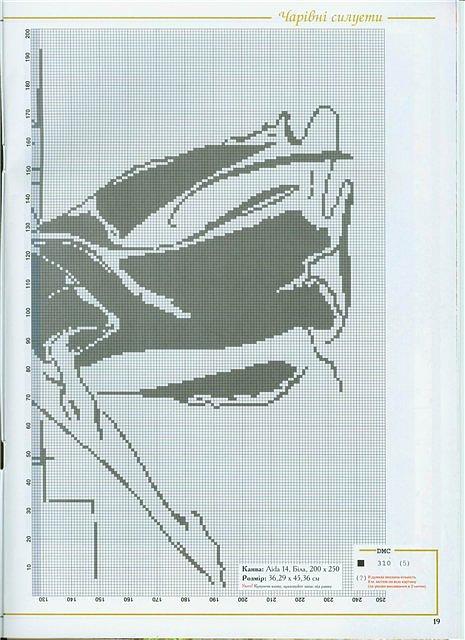 монохром3 (24) (465x640, 81Kb)