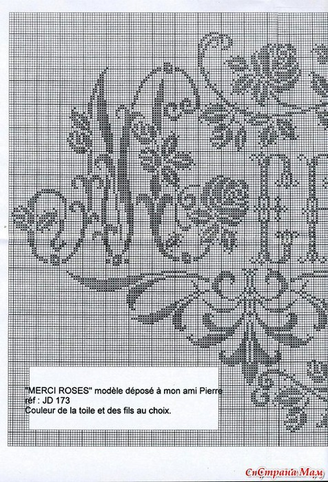 схемы (4) (476x700, 171Kb)