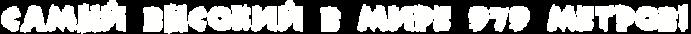 RsRaRmRqRIPRvRqRsRoRkRiRIPRvPRmRiRrReP979PmetrovIG2 (4) (700x34, 13Kb)