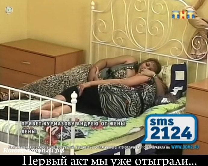 Раздел спящую мамку 24 фотография