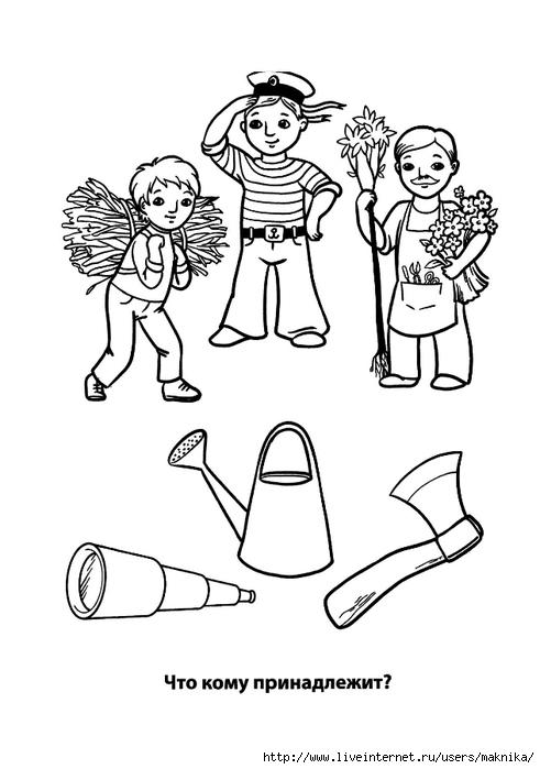 Картинки корзинок для детей