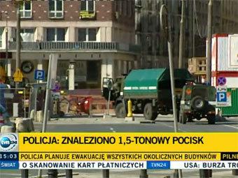 Бомба в Варшаве (340x255, 34Kb)