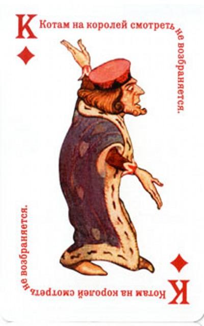 Значения карт 9 крестей