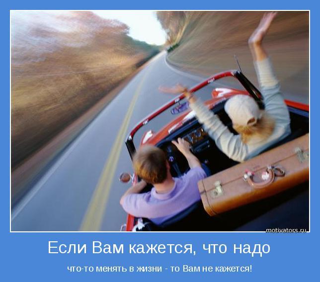 3841237_motivator39368 (644x568, 44Kb)