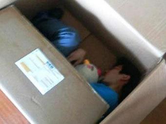 Влюблённый китаец в коробке (340x255, 15Kb)