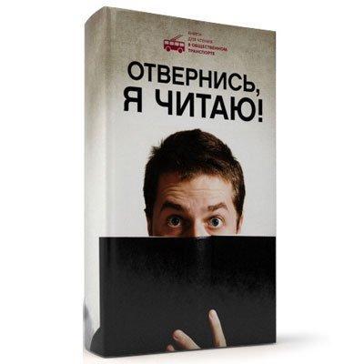 прикольные обложки для книг 2 (400x400, 17Kb)
