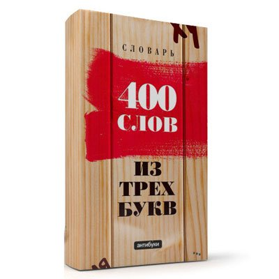 прикольные обложки для книг 4 (400x400, 22Kb)