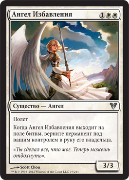 rvdrkanycw_ru (265x370, 49Kb)