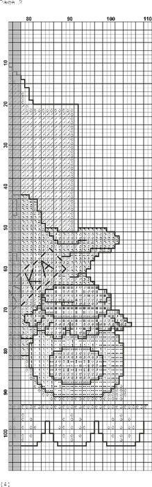 Повар с тестом 2_p02 (219x700, 125Kb)